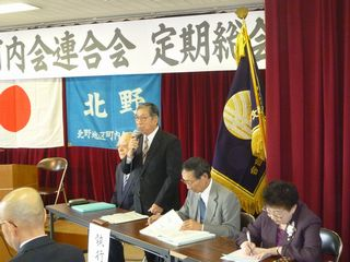 20110424-三浦副会長開会