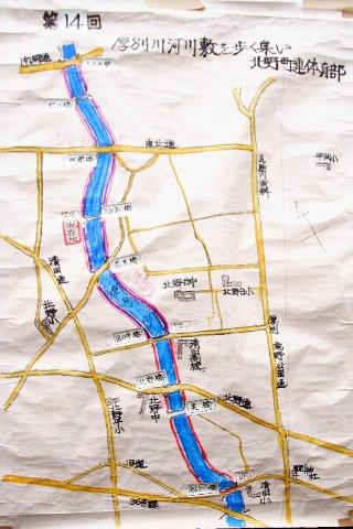 20140706-歩く集い01