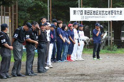 20140903-野球大会01