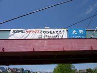 20101115-tigyo01 kakou