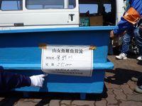 20101115-tigyo02 kakou